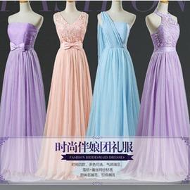 長禮服 伴娘服 年會禮服姐妹裙 伴娘團禮服 宴會晚禮服 長裙