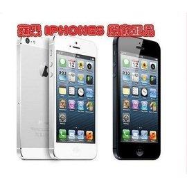 送鋼化膜 保護套 Apple Iphone5 16G 32G 64G 蘋果 800萬照相