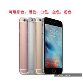 送鋼化膜 皮套 蘋果 盒裝Apple iPhone 6S Plus 16G 64G 128