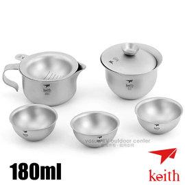 【KEITH】100%純鈦 超輕戶外功夫茶具6件套組(僅215g).泡茶專用茶具/公道杯*1.蓋杯*1.小杯*3.茶漏*1.收納袋*1/Ti3910