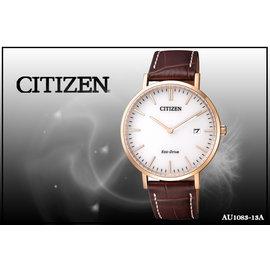 ~時間道~ むCITIZEN~星辰め 簡約光動能素面腕錶 白面金框皮^(AU1083~13