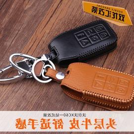 A款~棕色沃爾沃五鍵沃爾沃鑰匙包套xc60 S60L V40 V60l S80L XC90