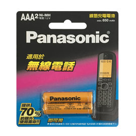 ▲含稅▲ 國際牌 4號 650mAh AAA充電電池 BK~4LDAW 2BTW 同 HH