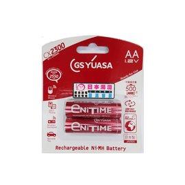 免 ~電池天地~YUASA湯淺 製3號AA 2300mAh低自放電鎳氫充電電池 2入 ^(