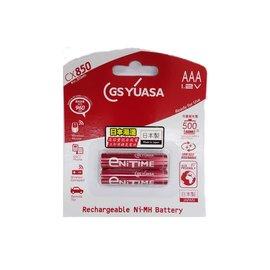 免 ~電池天地~YUASA湯淺 製4號AAA 850mAh低自放電鎳氫充電電池 2入 ^(