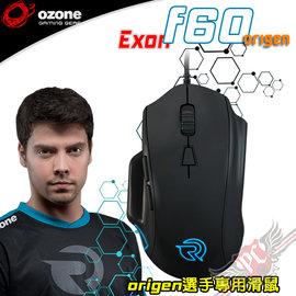 PC PARTY   Ozone Exon F60 Origen 戰隊版 RGB 光學