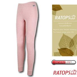 【瑞多仕-RATOPS】女款 Thermolite 保暖長褲.衛生褲/質輕保暖.吸溼排汗.舒適透氣.易清洗_DB5087 淺粉紅