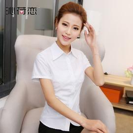 職業白襯衫女長袖立領修身襯衣 工裝棉OL學生春裝 寸衫