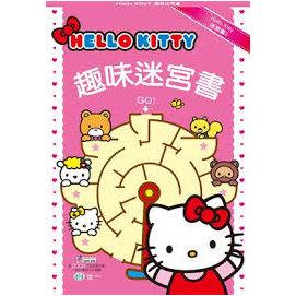 HelloKitty 趣味迷宮書 世一文化 Hello Kitty益智系列 粉紅色