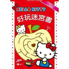 HelloKitty 趣味迷宮書 世一文化 Hello Kitty益智系列 紅色