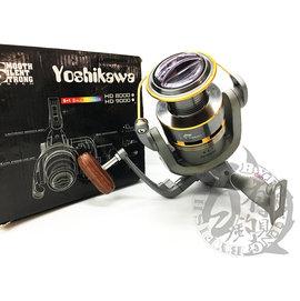 ◎百有釣具◎進口品牌 YOSHIKAWA 紡車捲線器 9+1培林 HD-8000 遠投 沉底 大物適用 特價超值款
