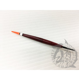 ◎百有釣具◎日本進口小浮標 BY-095 可溪釣 蝦釣 顏色出貨為主 長度約95mm 原價50 特價20