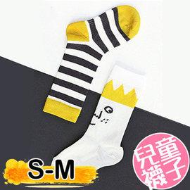 秋季新款 童襪男女 不對稱中筒襪 卡通皇冠 條紋時尚 全棉襪子 S-M【HH婦幼館】
