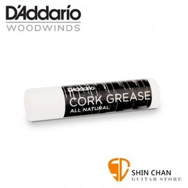 D Addario CORK GREASE 軟木油 軟木膏 純天然製成(Sax薩克斯風 豎