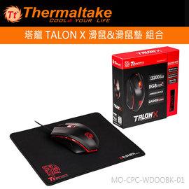 曜越 Tt eSPORTS 塔龍 TALON X 滑鼠 與 滑鼠墊 包  MO~CPC~W