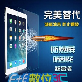 ipad ari保護套ipad mini2鋼化膜 蘋果迷你2 1平板iPadmini3 4