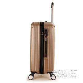 旅行袋 abs拉桿箱 男女萬向輪旅行箱 學生行李箱密碼箱包20 24寸硬箱igo