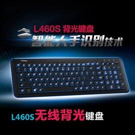 無線鍵盤富勒L460S無線鍵盤智能開關背光鍵盤電腦辦公充電巧克力鍵盤