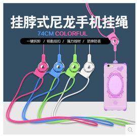 新竹市 可拆式 iphone htc手機 掛繩/掛脖繩/掛飾/鑰匙扣/手機鏈 **可旋轉**