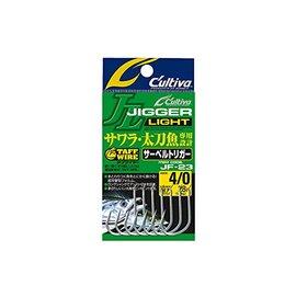 ◎百有釣具◎OWNER Cultiva JF-23 (NO.11726)鐵板鉤 規格:#2/0、#3/0、#4/0、#5/0