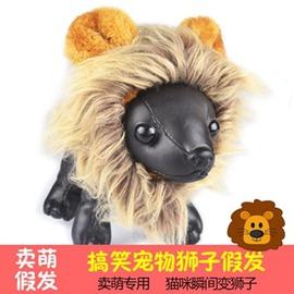 寵物獅子搞笑貓咪假發飾品小狗貓裝飾品發飾頭飾帽子頭套配飾用品