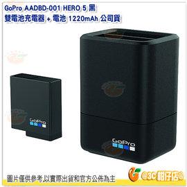 GoPro AADBD~001 HERO 5 黑 雙電池充  電池 1220mAh