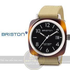 BRISTON法國 品牌Clubmaster Classic軍風前衛 腕錶13240.SA