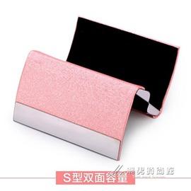 名片夾女式 名片夾簡約 金屬商務名片盒女士大容量