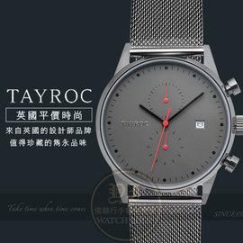 Tayroc英國 師品牌 雅痞紳士計時腕錶TXM086 貨 風靡