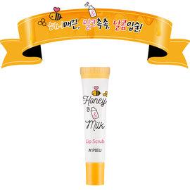 韓國 Apieu 蜂蜜牛奶磨砂唇霜 8ml ~美麗販售機~
