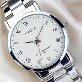 筱雅超薄石英手錶男士皮帶防水學生夜光情侶對錶女錶 鋼帶男錶