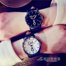 復古簡約學生手錶 潮流exo同款石英男女錶情侶一對錶