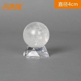 4cm 水晶球~~白水晶球家居擺件 招財轉運鎮宅客廳風水裝飾品擺設0105