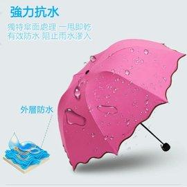 祥宥  遇水開花 花色雨傘  加厚三層黑膠 降溫傘 抗UV隔紫外線