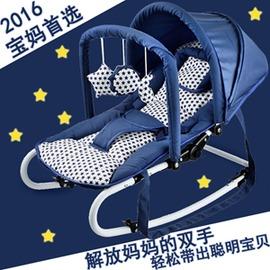 哄睡椅子滿月搖椅送禮 便攜 嬰兒安撫椅 寶寶搖搖椅 搖籃躺椅igo