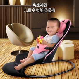 哄睡椅子嬰兒搖搖椅躺椅安撫椅搖籃椅新生兒寶寶平衡搖椅哄寶哄娃igo