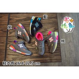 ~布拉魚~2016春秋  兒童 鞋男童跑步鞋女童休閒鞋中大童鞋子 16.4~22.5 cm
