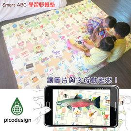 Pico design 皮可 無毒地墊 ~ Smart ABC 會說話的互動遊戲爬行墊 1