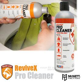 【美國 McNett】ReviveX® Pro Cleaner™ GORE-TEX高科技纖維專用洗劑.洗衣劑.清洗劑/去除污垢.不傷衣料_36296