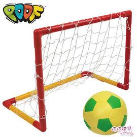 哇哇購~美國POOF 幼兒攜帶式足球球門組.3歲以上.兒童體能.內附5.5吋軟質足球