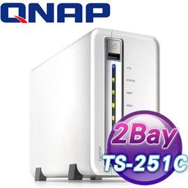 客易購EZb2b QNAP 威聯通 TS~251C Turbo NAS 2Bay 儲存伺