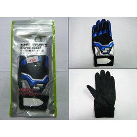 新莊新太陽 SSK BG702-9063 兒童 少年 打擊手套 黑X藍X銀 特360/隻