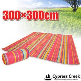 【Cypress Creek】賽普勒斯 300×300野餐墊.防潮地墊.沙灘墊.防潮墊.露營墊.睡墊.野營墊/CC-M002A 彩虹條紋