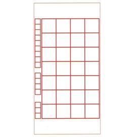 ~1768 網~28格比賽用紙100張 包 P~006~2847 無九宮格有落款 ^(4X
