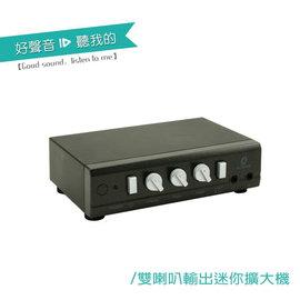志達電子 ASW~1500 亞立田 ALTEAM 綜合耳機擴大機^(喇叭輸出支援15W ^