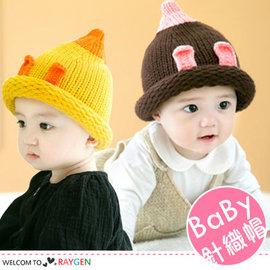 寶寶小兔耳尖帽造型針織帽 毛線帽 護耳帽【HH婦幼館】
