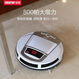 EVERTOP寶麗掃地機器人全自動家用吸塵器超薄智能FD~2RSW^(A^)