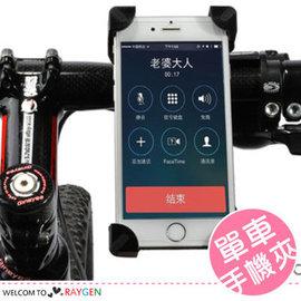 自行車騎行手機架裝備配件 單車手機夾 支架【HH婦幼館】