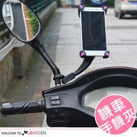 機車騎行手機架裝備配件 摩托車手機夾 支架【HH婦幼館】
