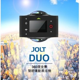 GIGABYTE 技嘉 JOLT DUO 360度 全景双眼 运动 环景摄影机 (单纯主机卖场)